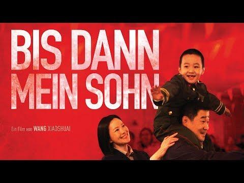BIS DANN, MEIN SOHN - offizieller OmU-Trailer - Kinostart 14.11.2019