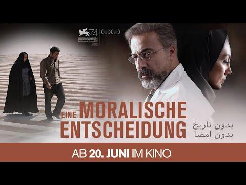 EINE MORALISCHE ENTSCHEIDUNG Trailer HD