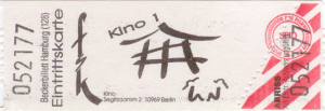 kino1-2