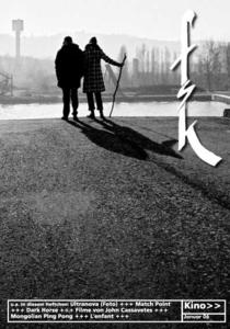 Ultranova (Foto) +++ Match Point +++ Dark Horse +++ Filme.von John Cassavetes +++ Mongolian Ping Pong +++ L'enfant