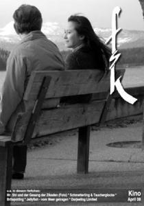 Mr. Shi und der Gesang der Zikaden (Foto) * Schmetterling & Taucherglocke * Britspotting * Jellyfish - vom Meer getragen * Darjeeling Limited