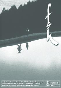 Maboroshi - Licht der Illusion (Foto)  +++ Aus heiterem Himmel - Tan de repente +++ Platzangst +++ Dorogi -Unterwegs +++ Manzan Benigaki +++ Hukkle - Das Dorf +