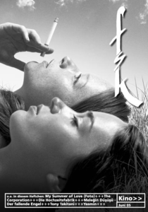 : My Summer of Love (Foto)+++The Corporation+++Die Hochzeitsfabrik+ ++Melegin Düsüsü - Der fallende Engel+++Tony Takitani+ + +Yasmin