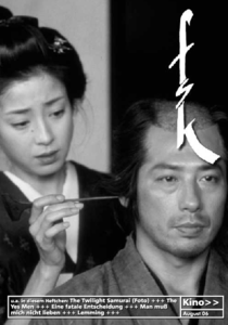 The Twilight Samurai (Foto) +++ The Yes Men +++ Eine fatale Entscheidung +++ Man muß mich nicht lieben +++ Lemming +++