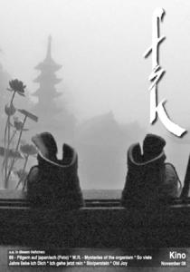 88 - Pilgern auf japanisch (Foto) * W.R. - Mysteries of the organism * So viele Jahre liebe ich Dich * Ich gehe jetzt rein * Stolperstein * Old Joy