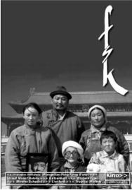 Mongolian Ping Pong (Foto) ### Shouf Shouf Habibi +++ Katzenball +++ Winterkinder ++ Blinder Schacht'+++ L'enfant-+++ Tropical Malady