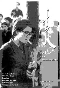 -Jia Zhang-Ke: Xiao Wu·Mossane·Palast des Schweigens·Das Ene der Welt·Auf der Kippe·Filme von Genevieve Mersch