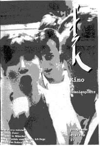 -Picasso in München·Reprise·Ich bin müde vom Stehen ich liege·Quintett + 4 weitere Robert-Altman-Filme
